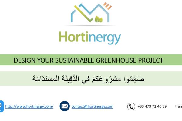Hortinergy greenhouse design software